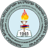 Armenian State Institute of Physical Culture logo.png
