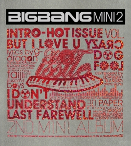 <i>Hot Issue</i> (EP) 2007 EP by Big Bang