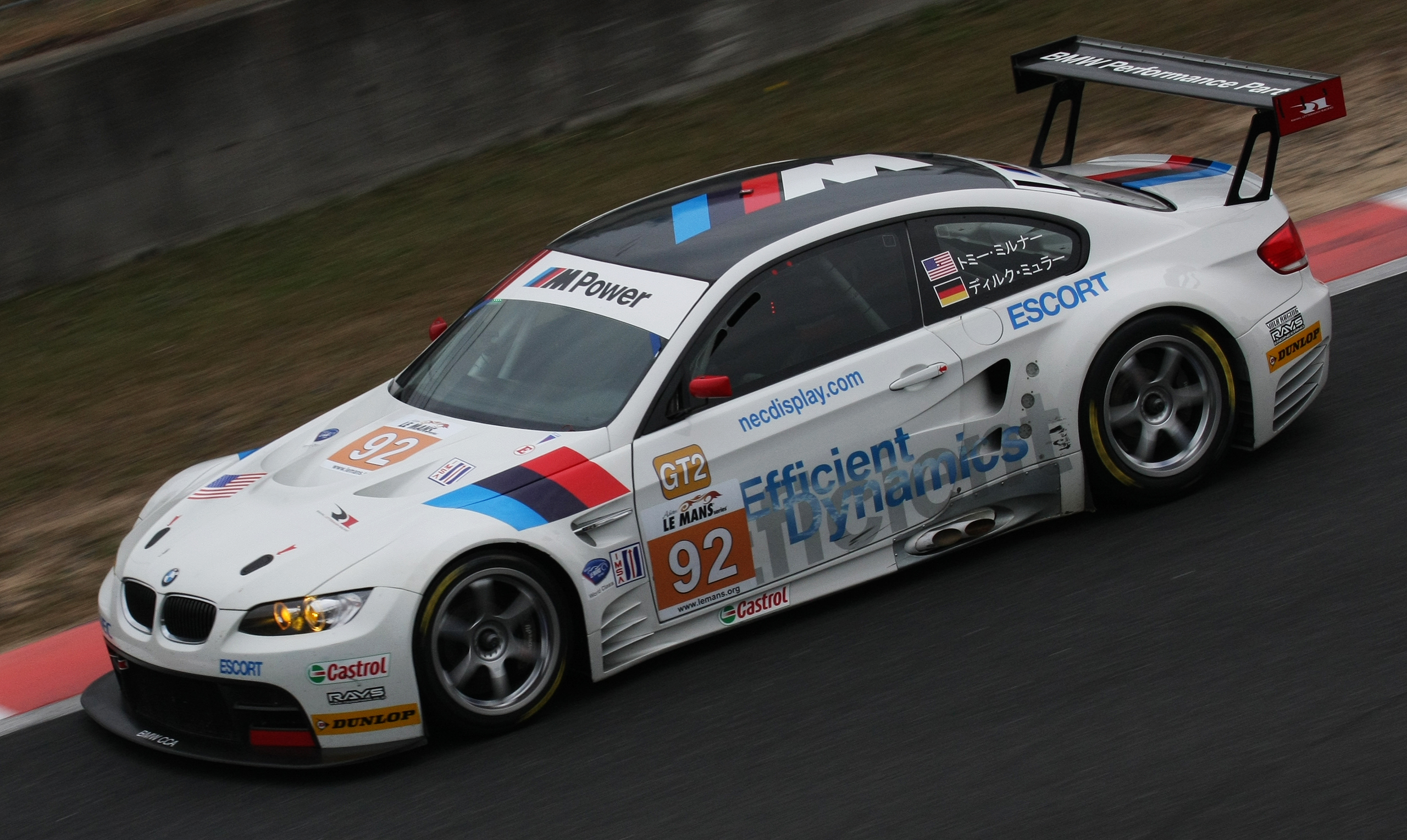 Bmw E M Race Car For Sale