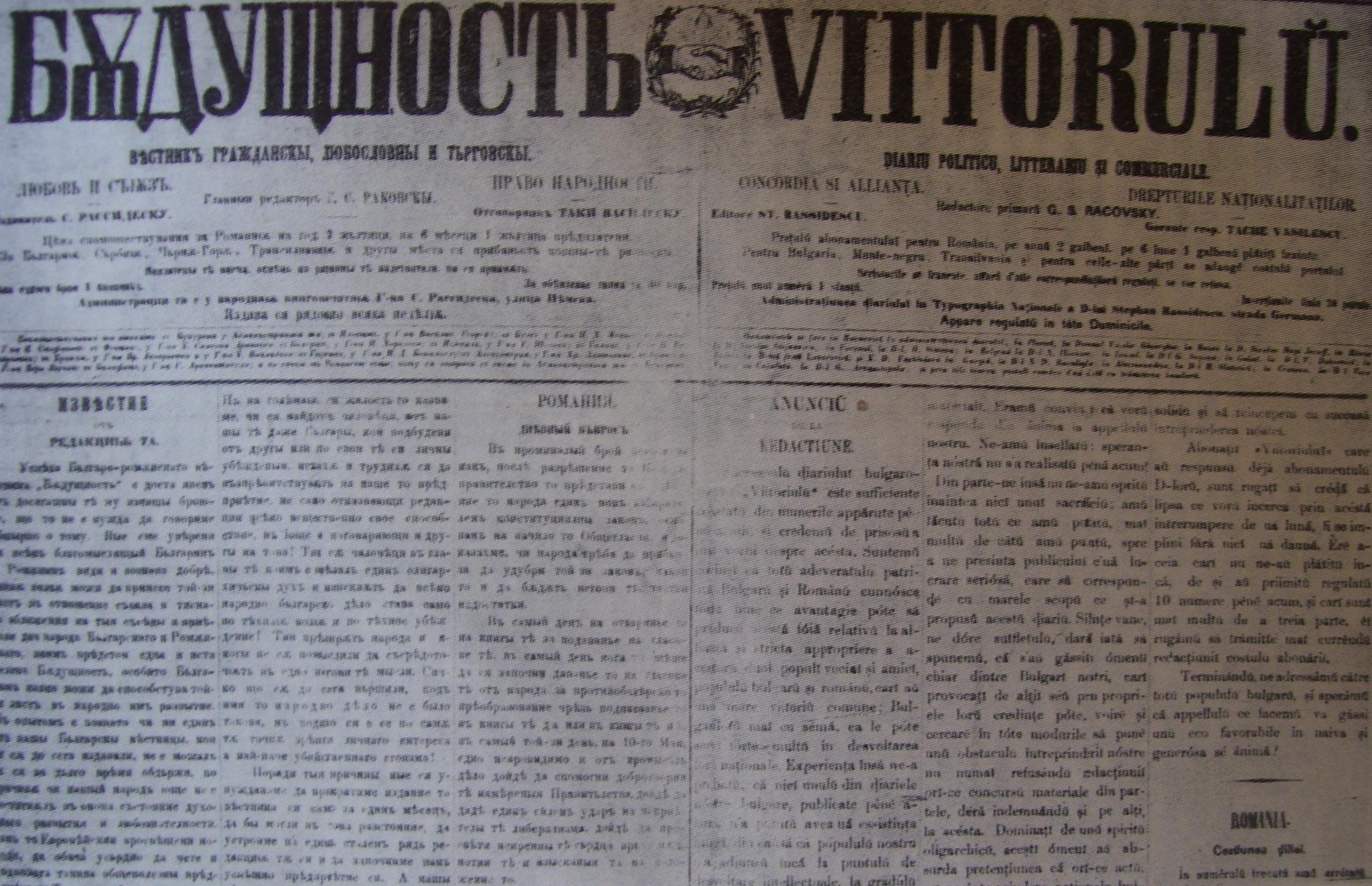 https://upload.wikimedia.org/wikipedia/commons/f/fd/Badushtnost-Issue-10.jpg