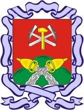 Image result for герб новомосковска тульской области