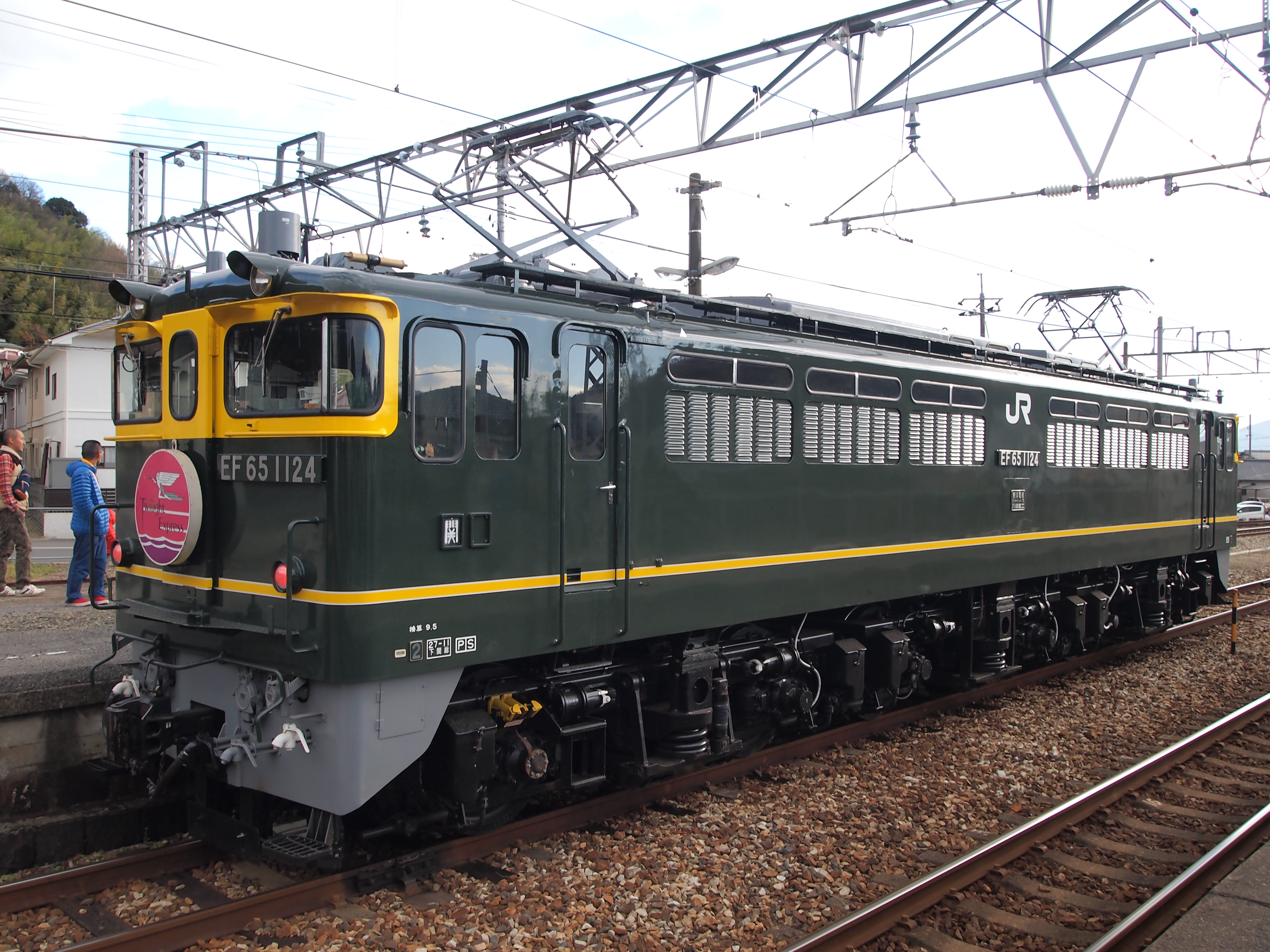 File:EF65 1124 Twilight Express 20151219.jpg