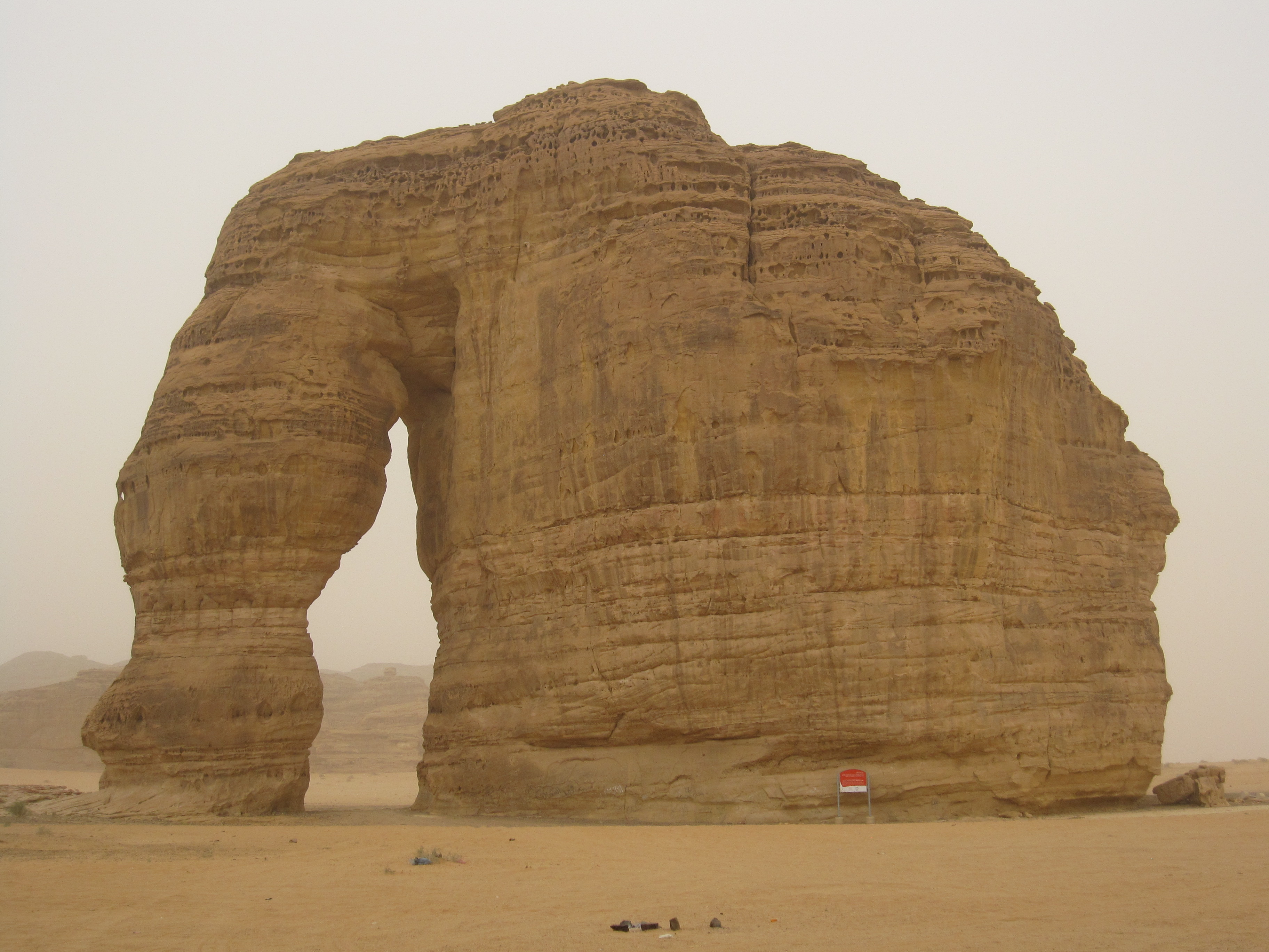 Look! An elephant-shaped rock. Source: Wikimedia