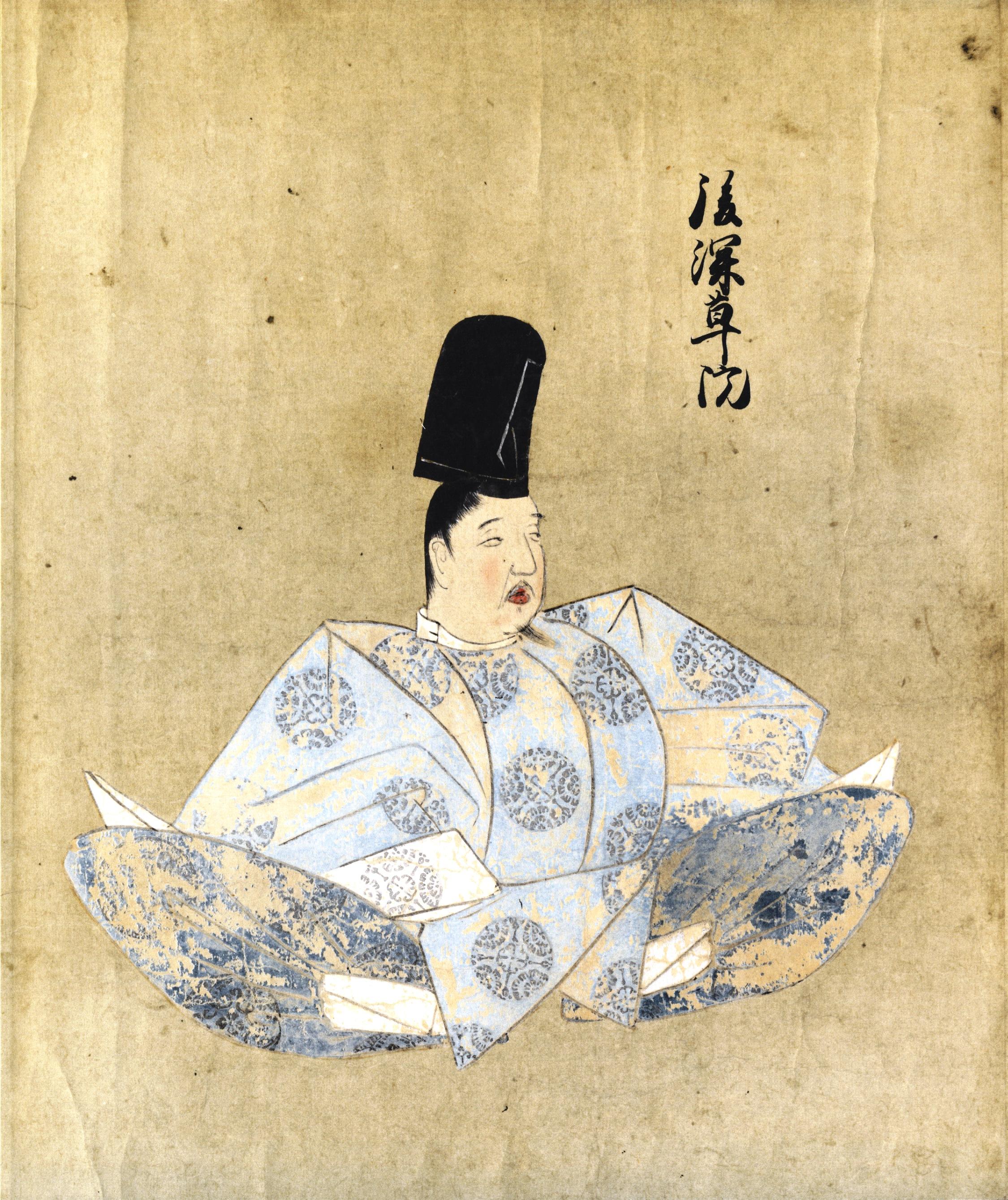 正 天皇 元