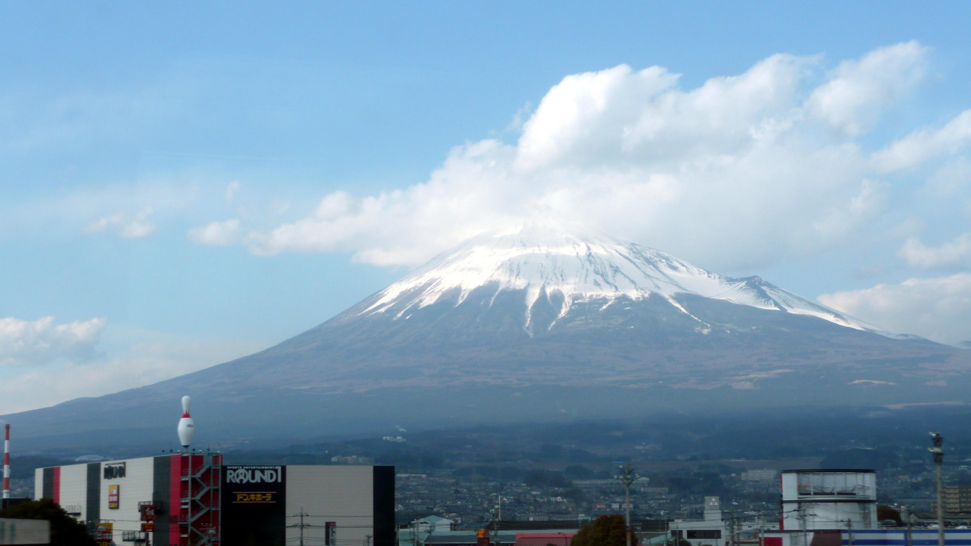 Fuji san 4