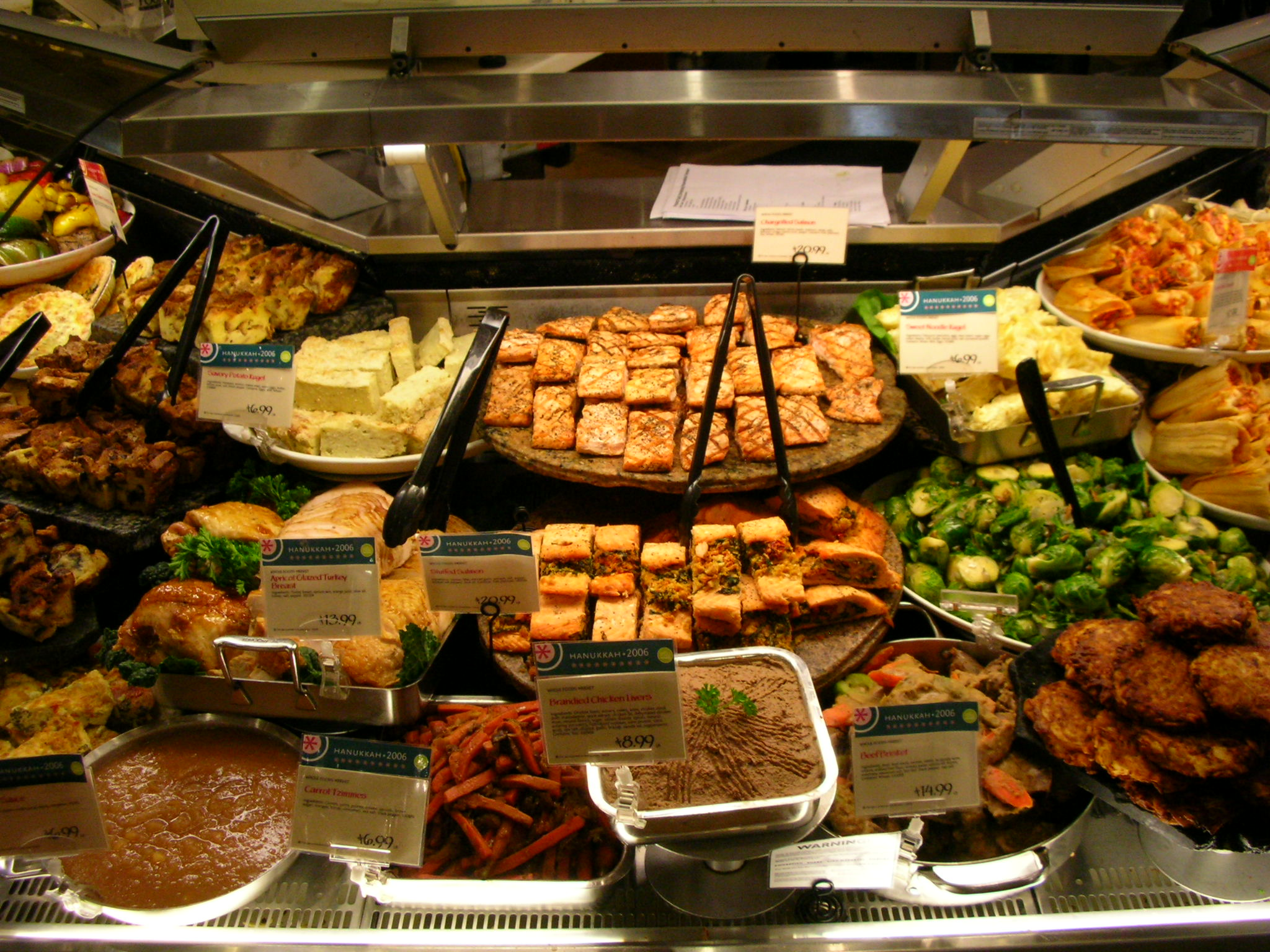 File:Hanukkah dishes.jpg