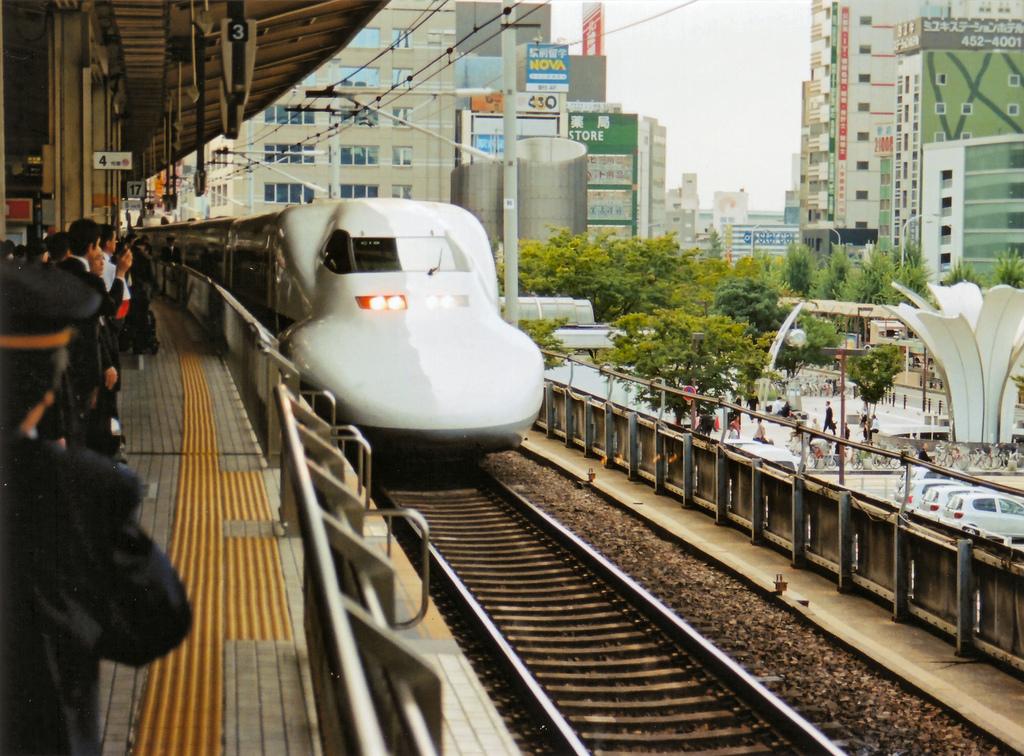 Image result for nagoya train