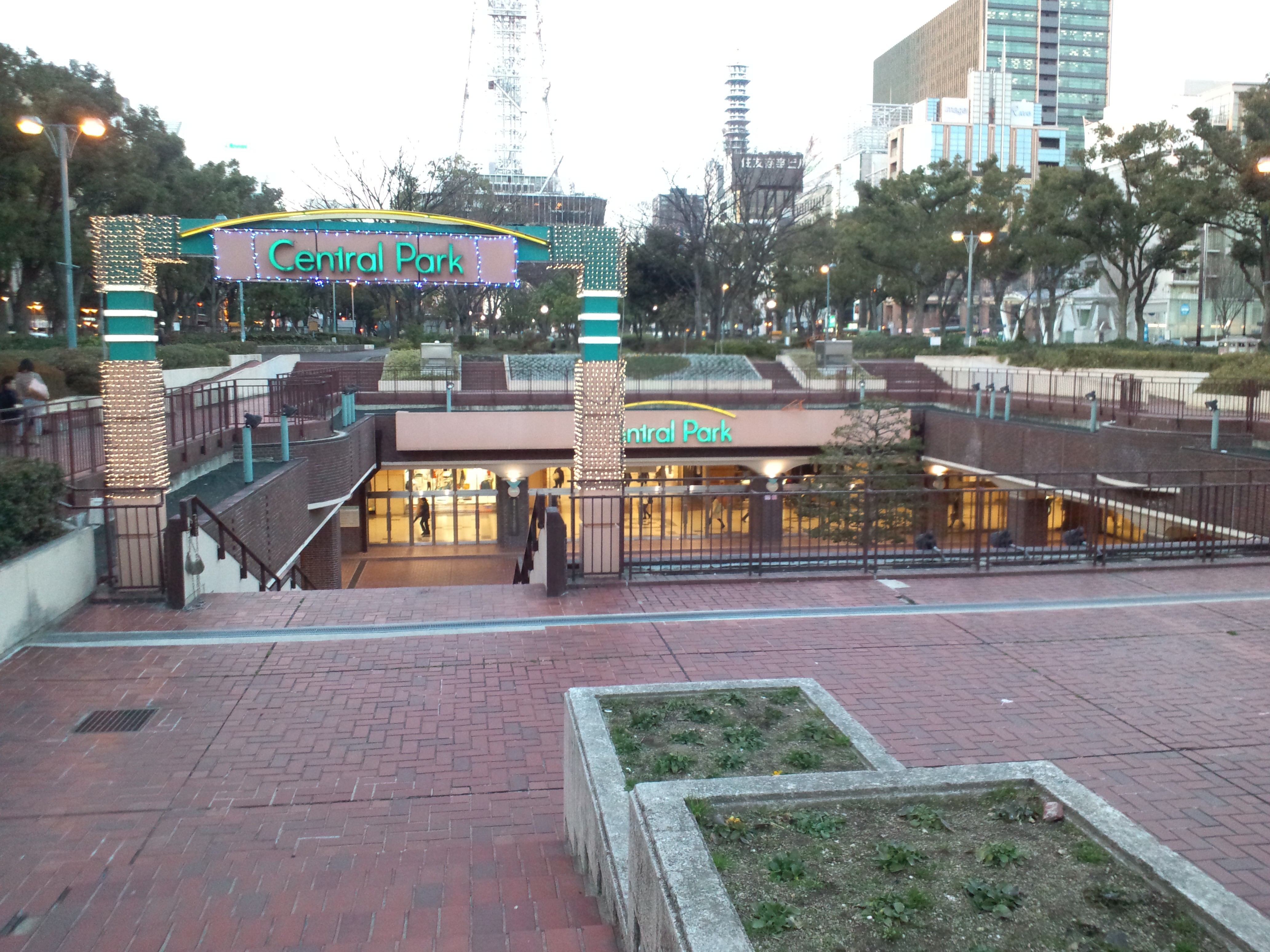 Image Result For Central Park Mall