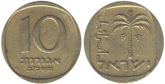 File:Israele 10 agorot.JPG