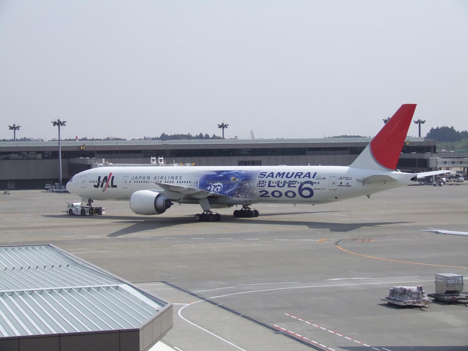 ファイル japan air lines samurai blue 2006 jpg