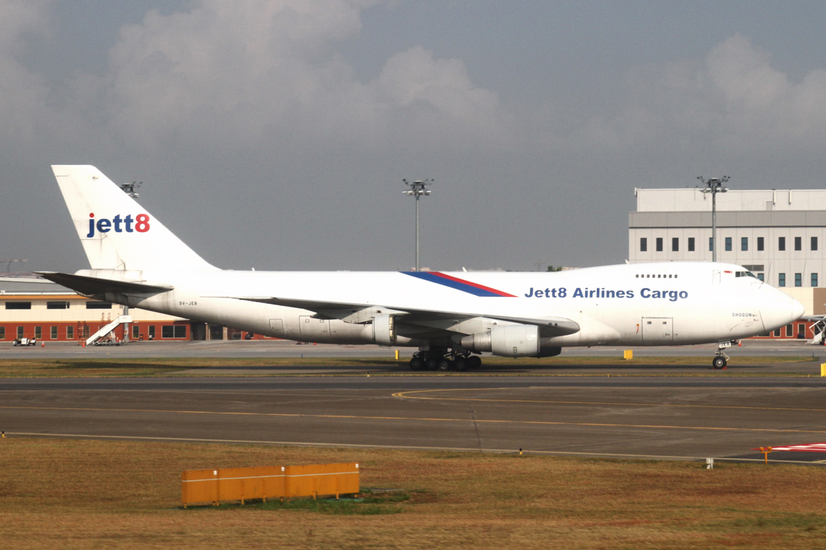 Welcome To Sia Cargo | Autos Post