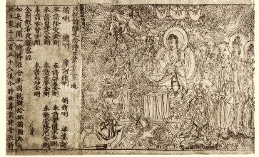 Jingangjing.png