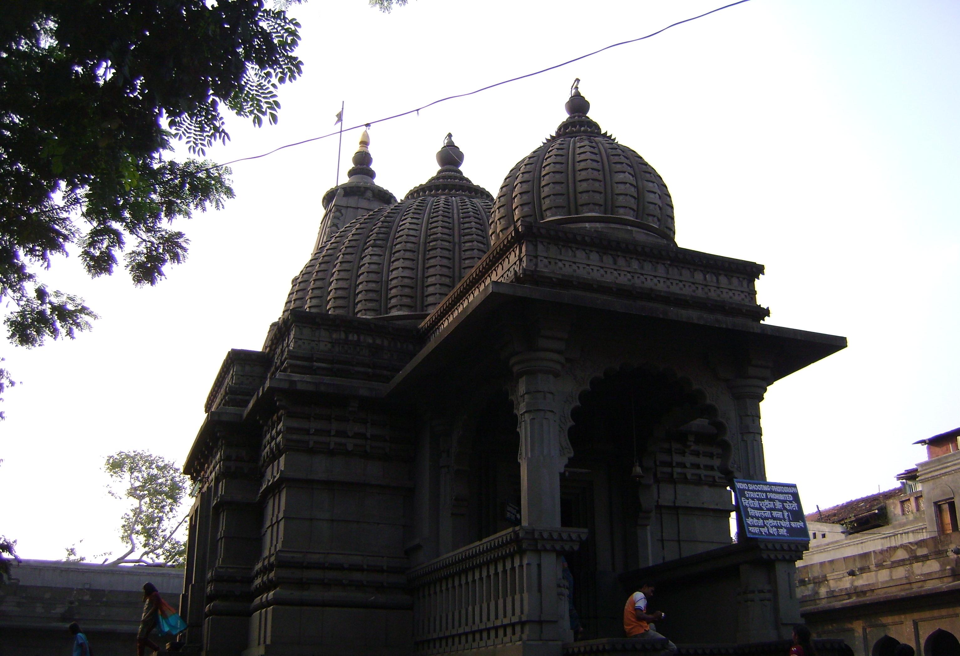 File Kalaram Temple Panchvati Nashik Jpg Wikimedia Commons