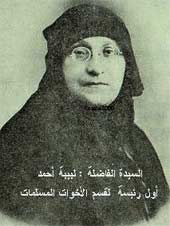 """Labiba Ahmed"" The first leader to t..."