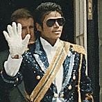 Michael Jackson 1984 cropped