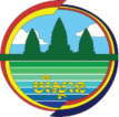 Ministry of Environment (Cambodia).png