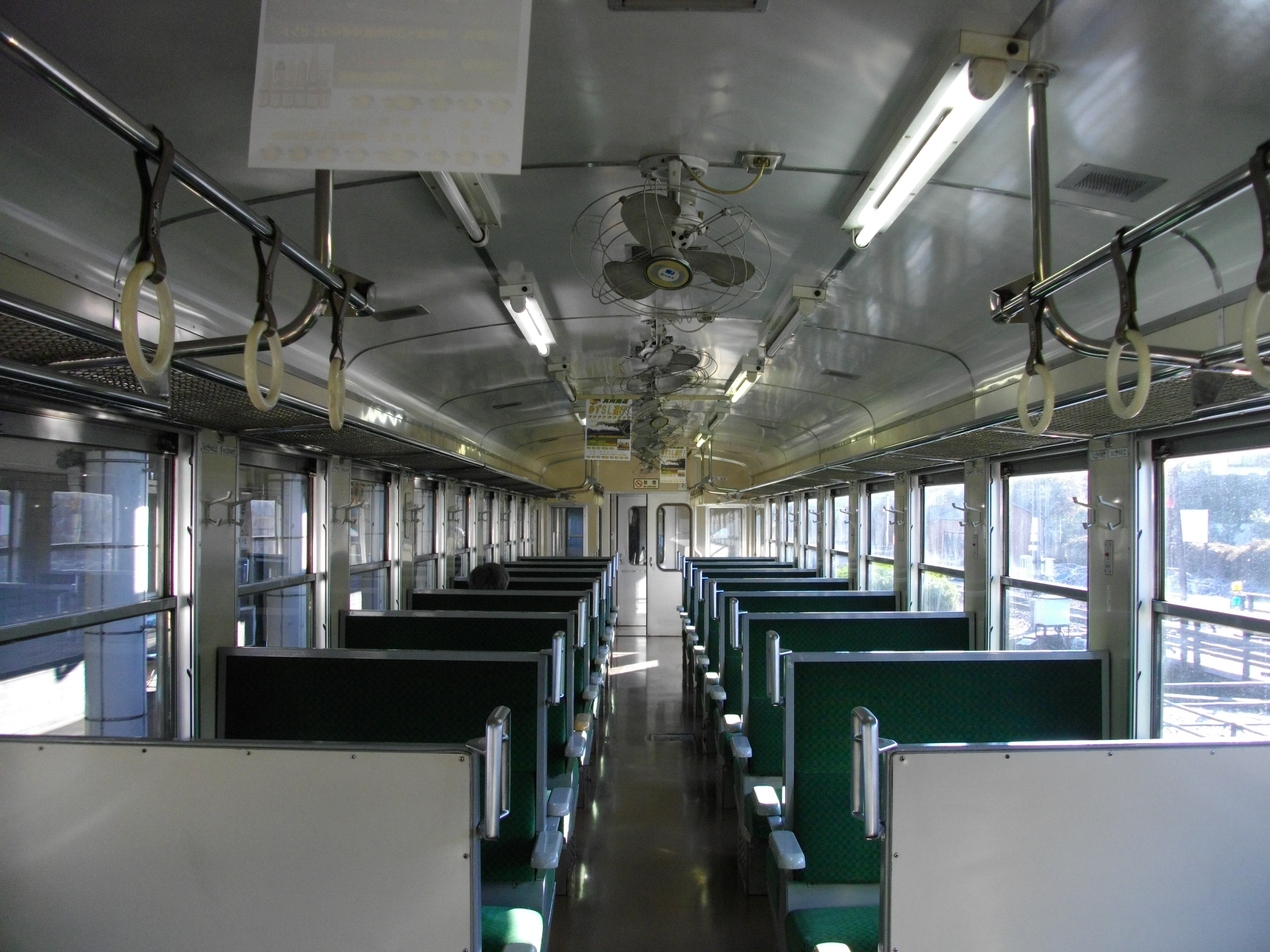 file moka railway passenger car oha 50 interior jpg wikimedia commons. Black Bedroom Furniture Sets. Home Design Ideas