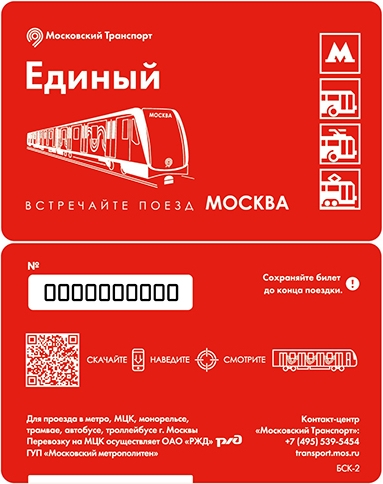 карта метрополитена москвы 2020 год крупным планом лужники