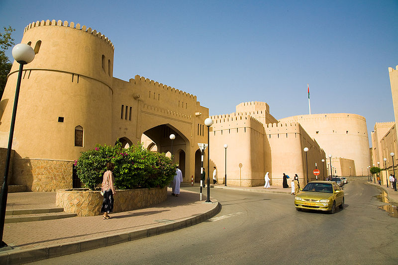 File:Nizwa Fort.jpg