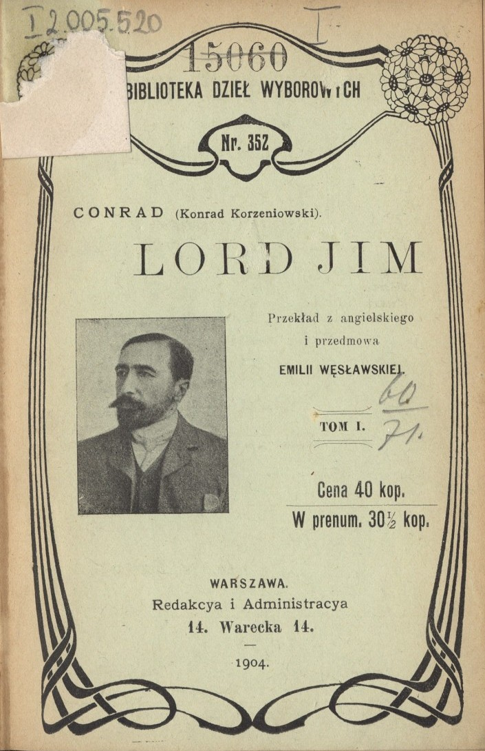 jim in lord jim by joseph conrad Lord jim (oxford world's classics) [joseph conrad, jacques berthoud] on amazoncom free shipping on qualifying offers lord jim tells the story of a young, idealistic englishman-- as unflinching as a hero in a book --who is disgraced by a single act of cowardice while serving as an officer on the patna.