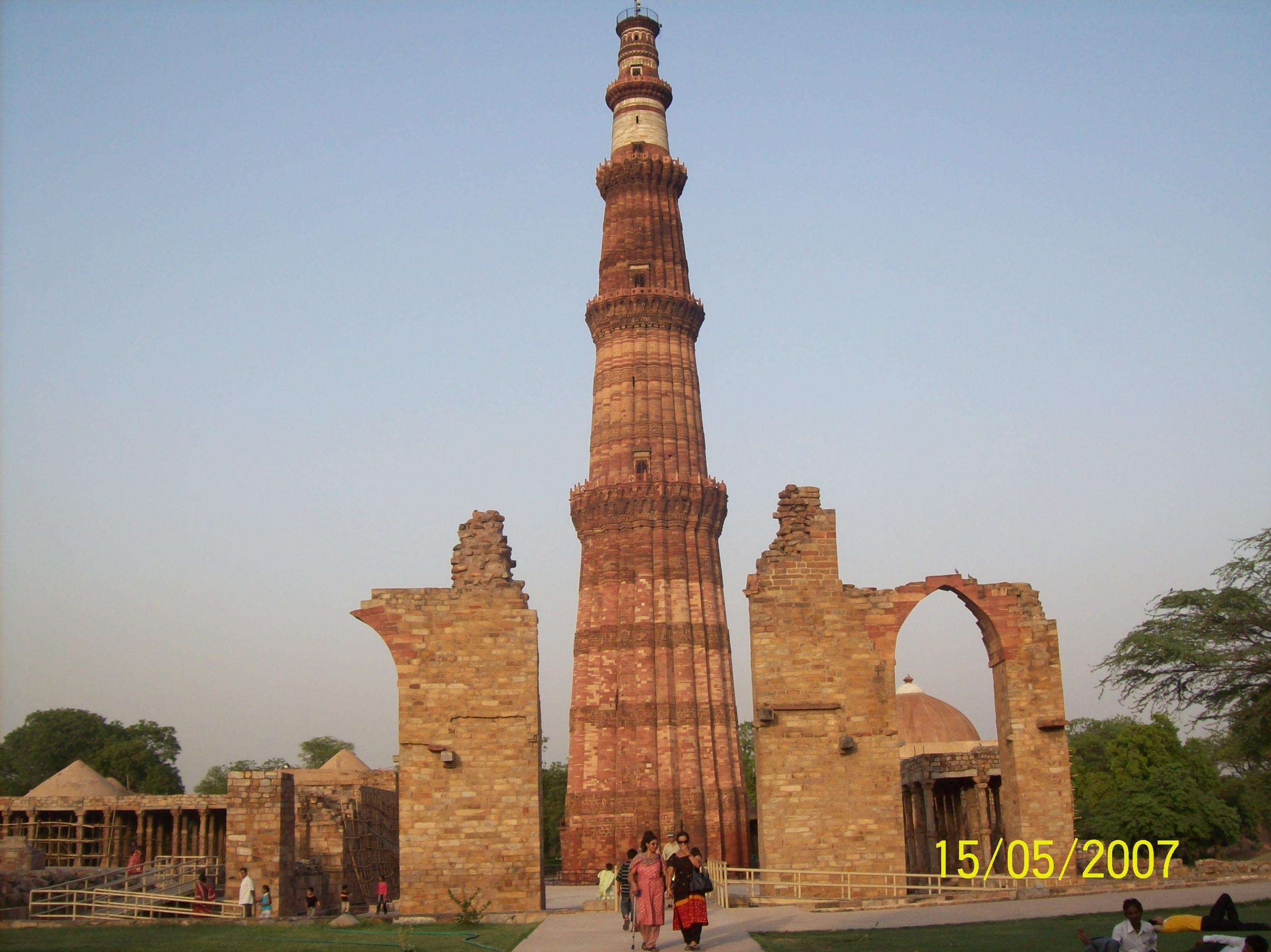 File:Qutab Minar - Delhi.jpg
