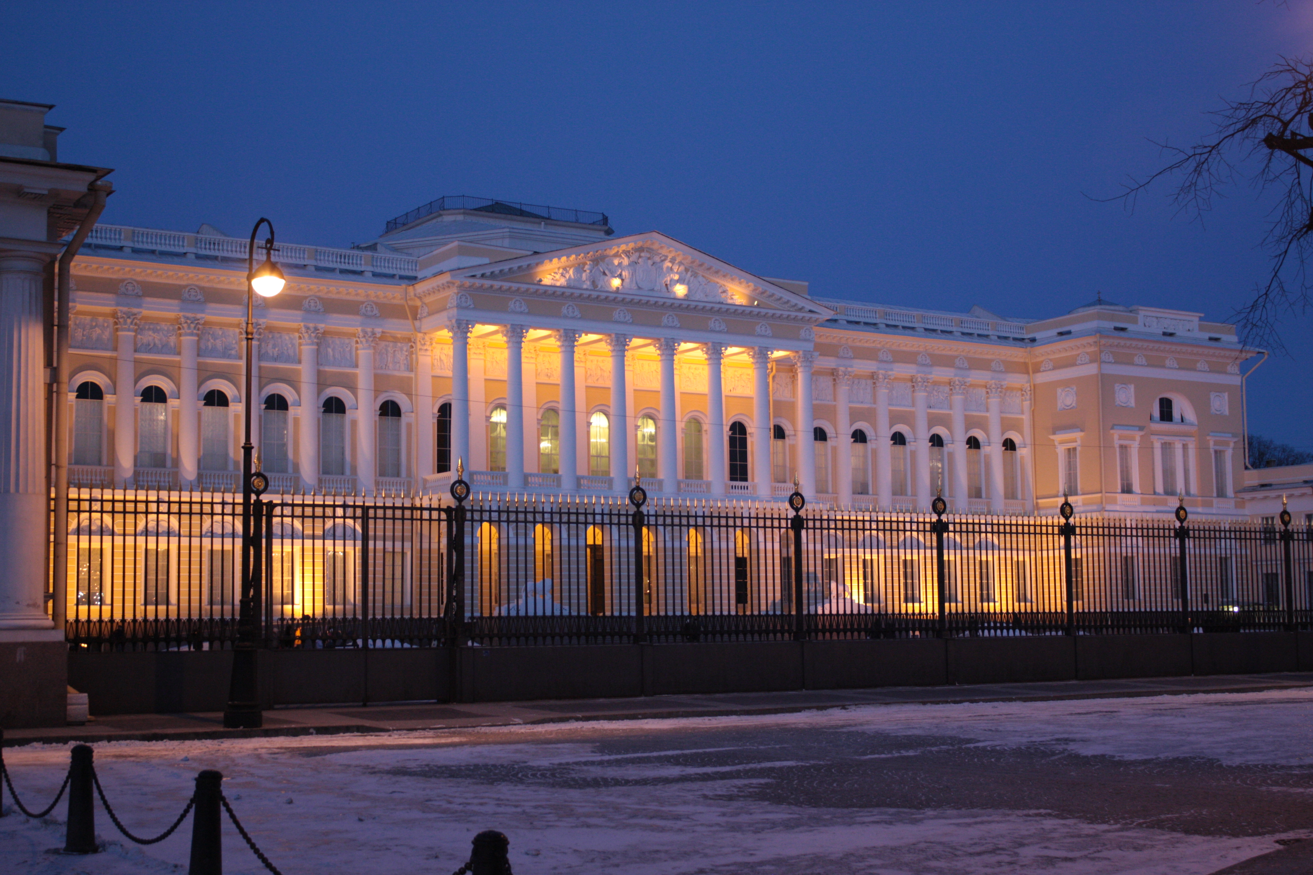 Of The Russian Museum 68