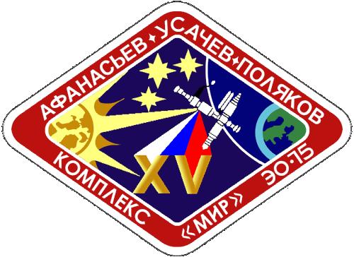 Soyuz TM-18 patch.png