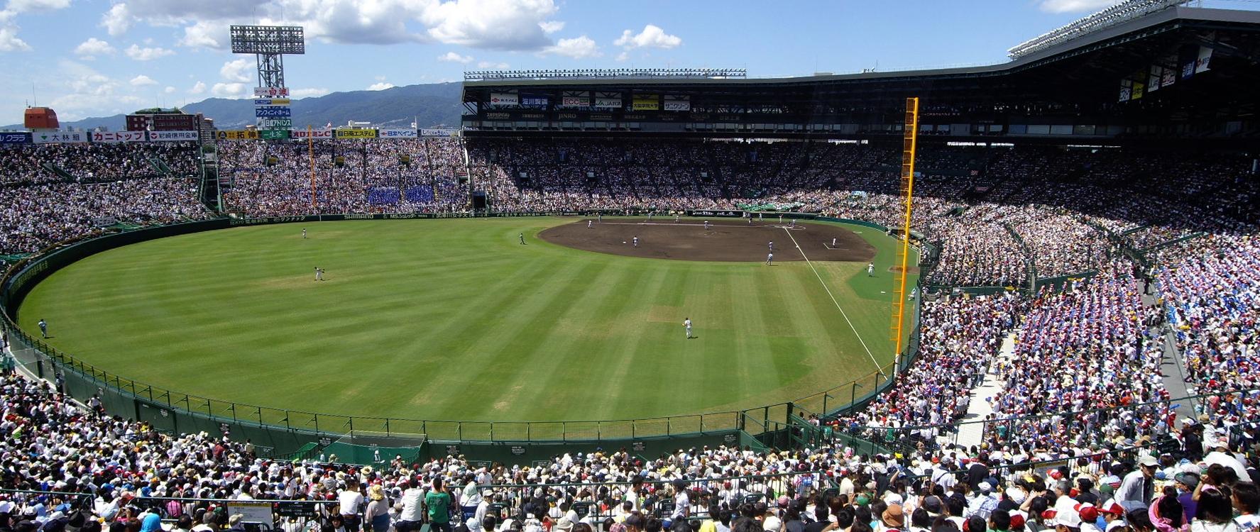 Summer Koshien 2009 Final.jpg