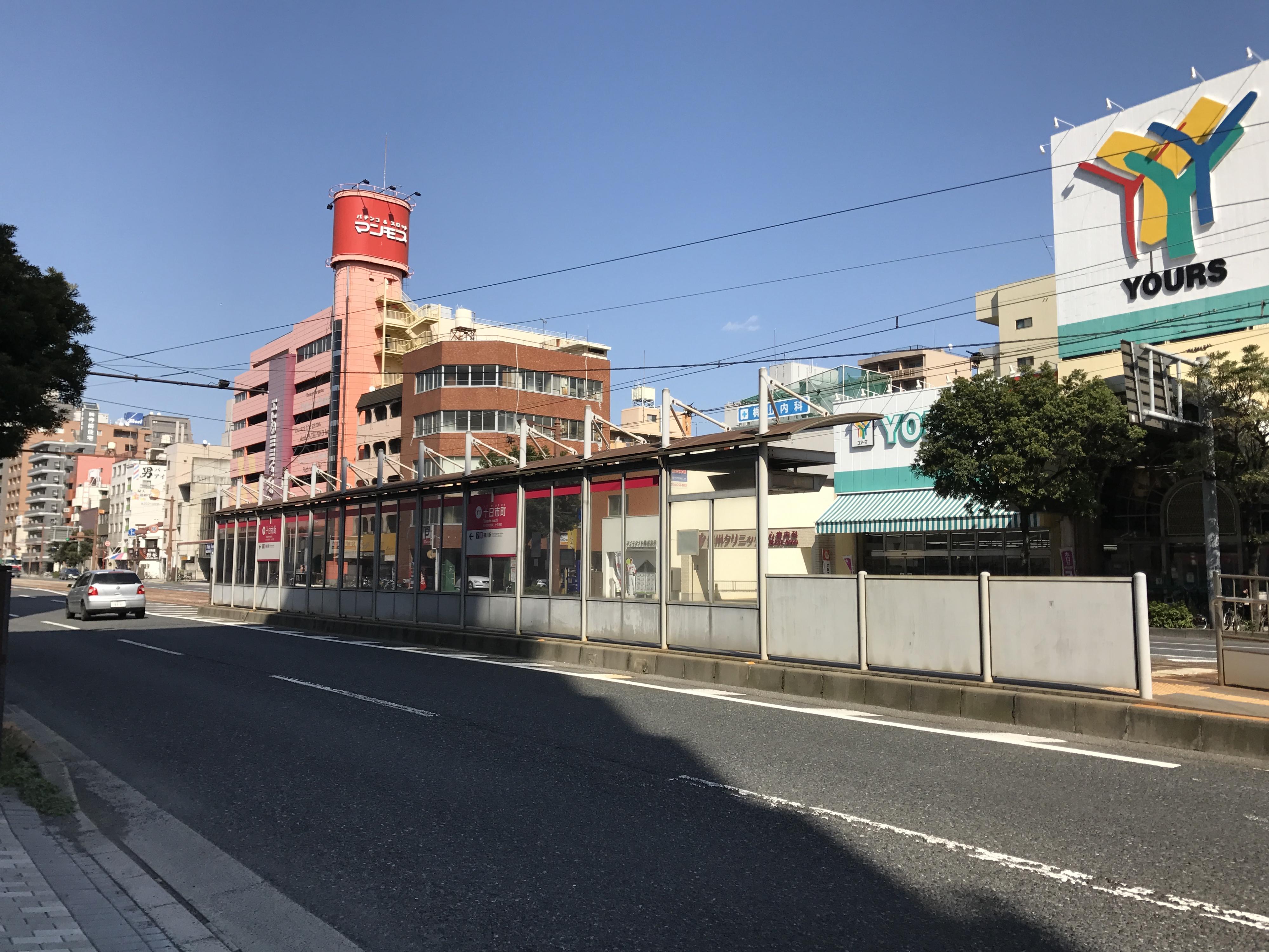 Tokaichimachi Station (Yokogawa Line) 20170311.jpg