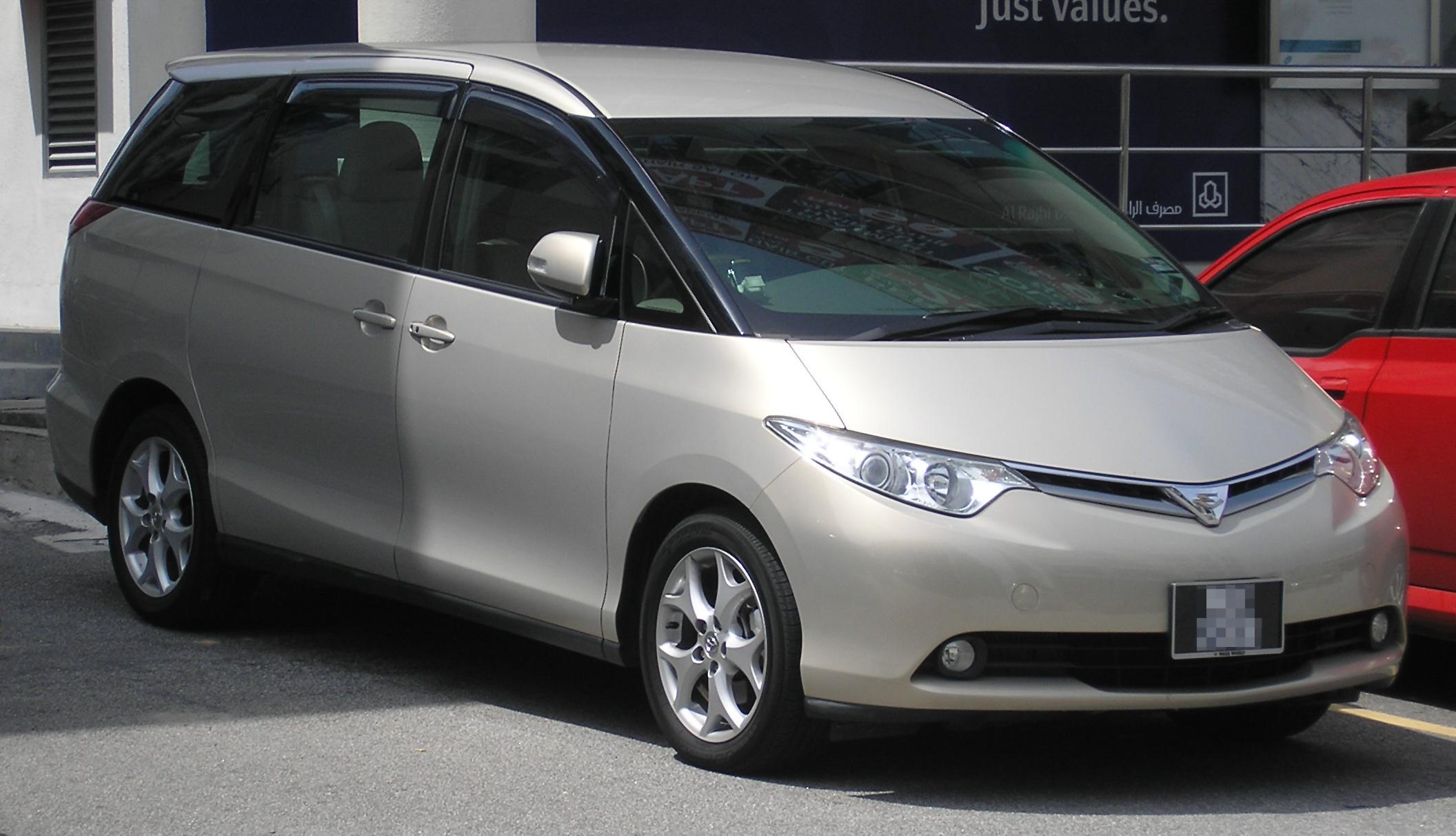 Toyota Sienna Wiki File Estima Third Generation Front