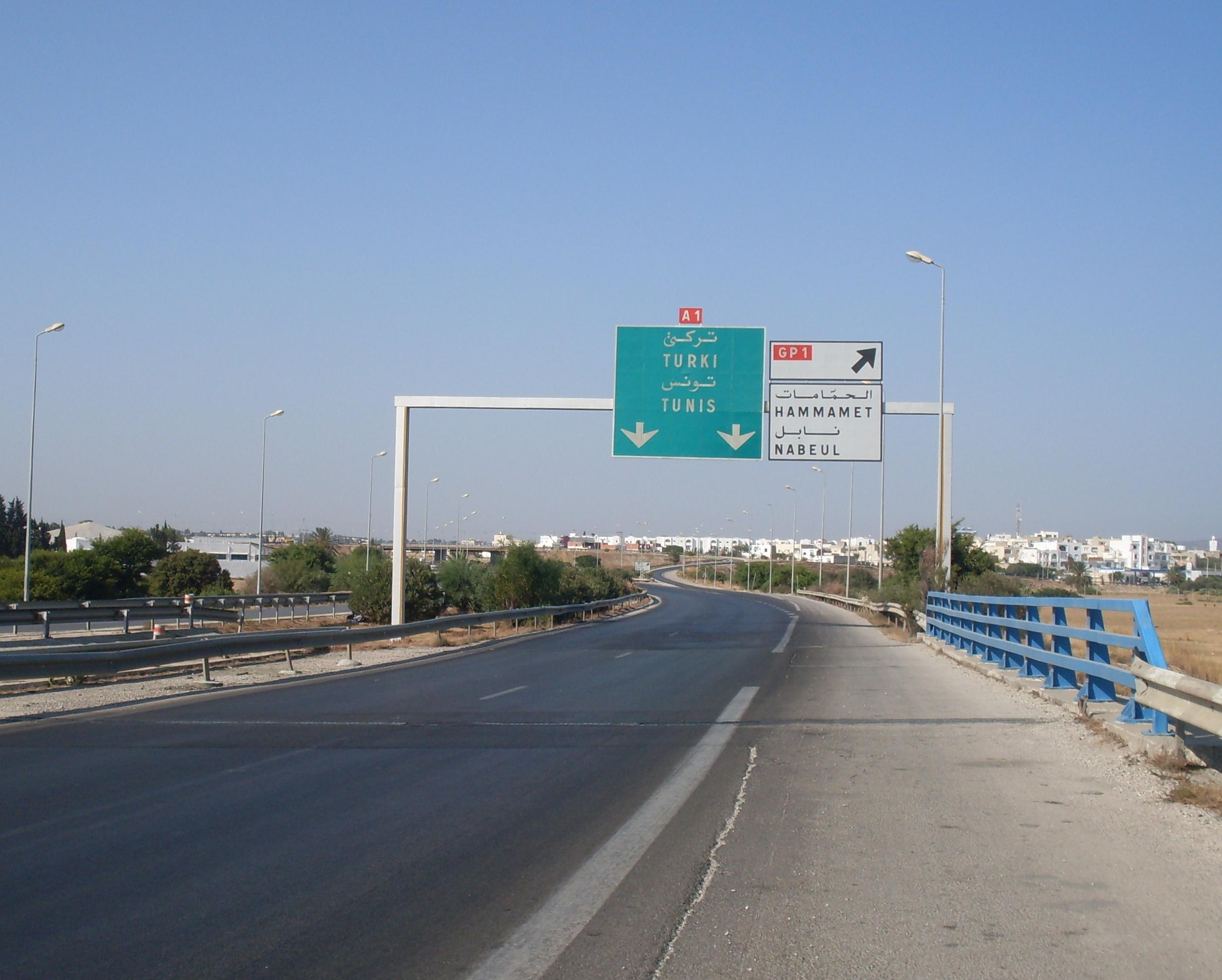 File:Tunisie Autoroute A1 sortie Hammamet.jpg - Wikimedia Commons Road Direction Signs
