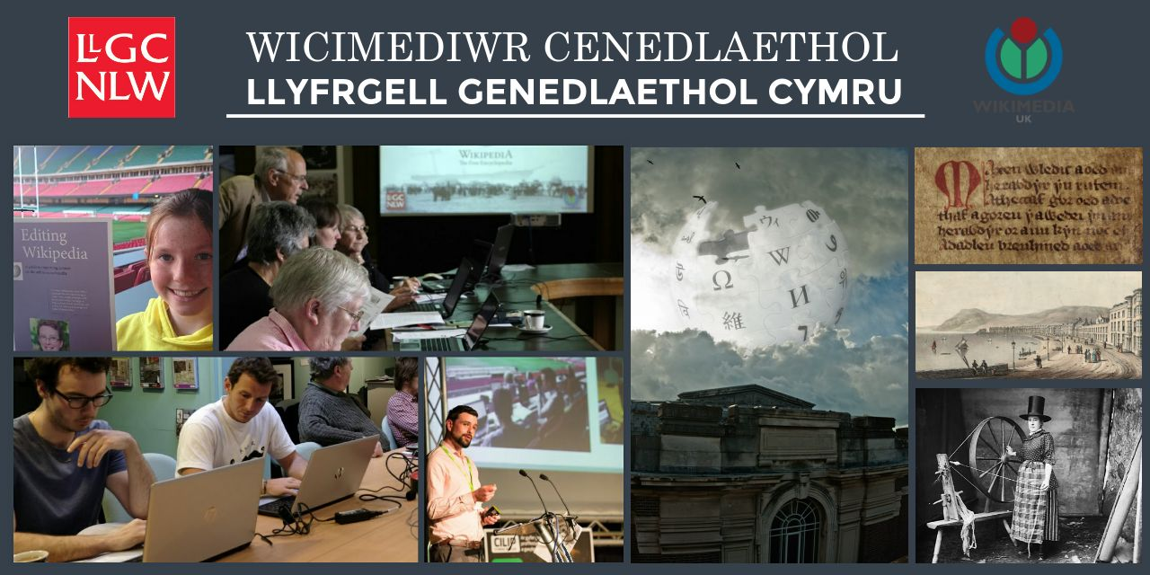 Welsh graphic. National Library of Wales.jpg