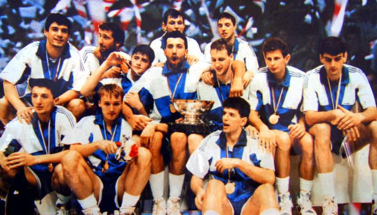 Yugoslavia 1990 basketball