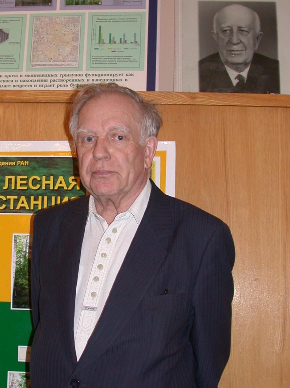 Читать владимир николаевич сукачев биография