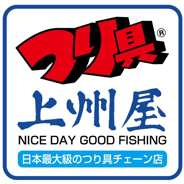 上州屋 - Wikipedia