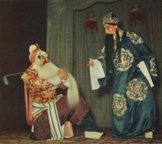 File:1950-09-China-P-负荆请罪.jpg
