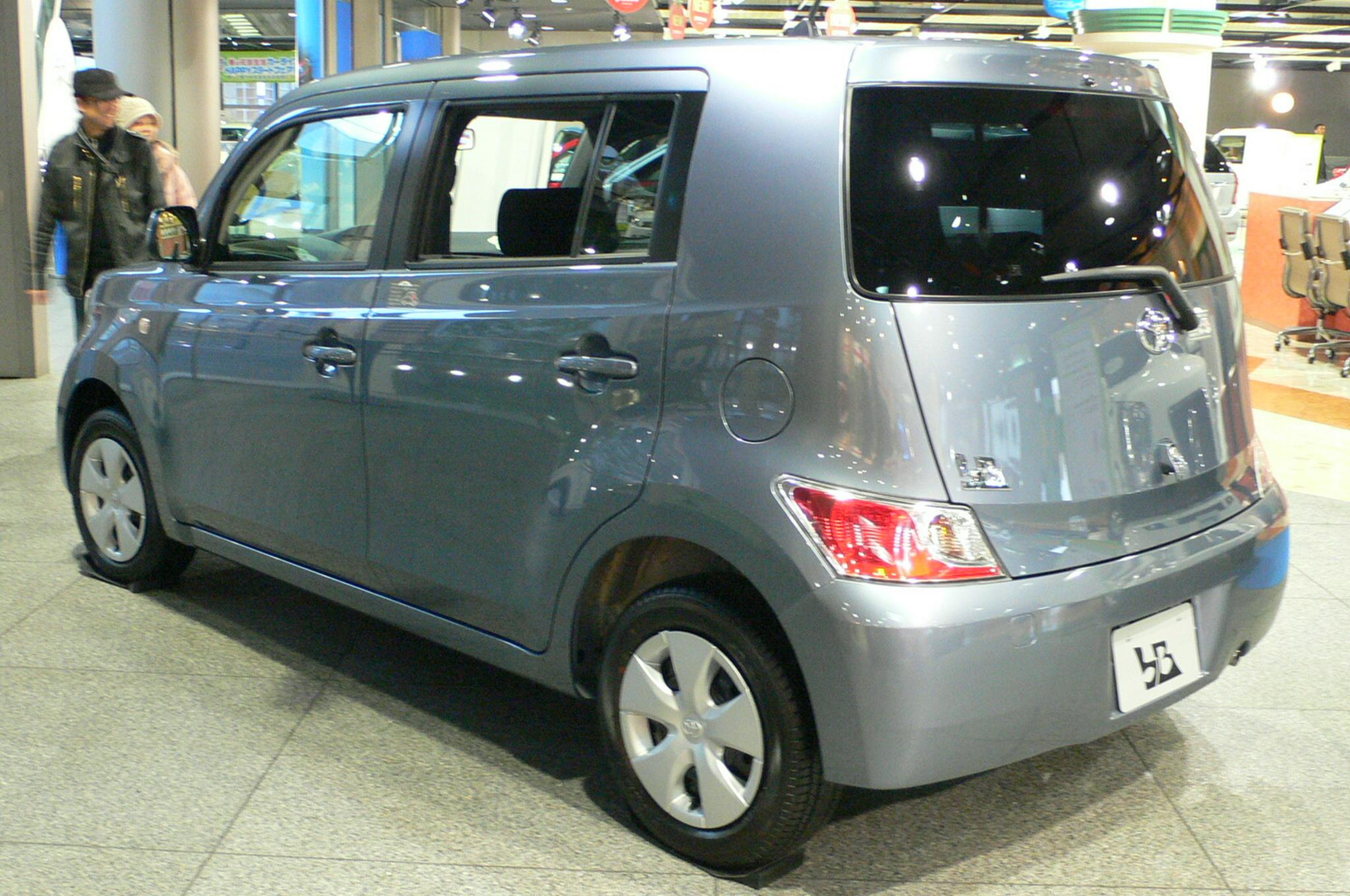 Toyota - Wikipedia