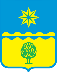 File:Coat of Arms of Volzhsky (Volgograd oblast).png