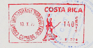 Costa Rica stamp type C2A.jpg