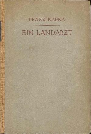 Before the law franz kafka essay