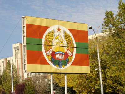 flag of transnistria republic.jpg
