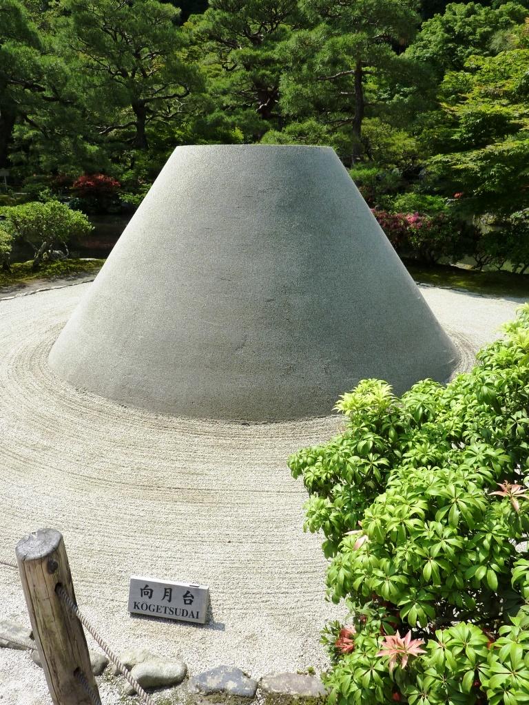 ogetsudai,inkaku-ji,yotothumbleftogetsudai,inkaku-jitemple,yoto