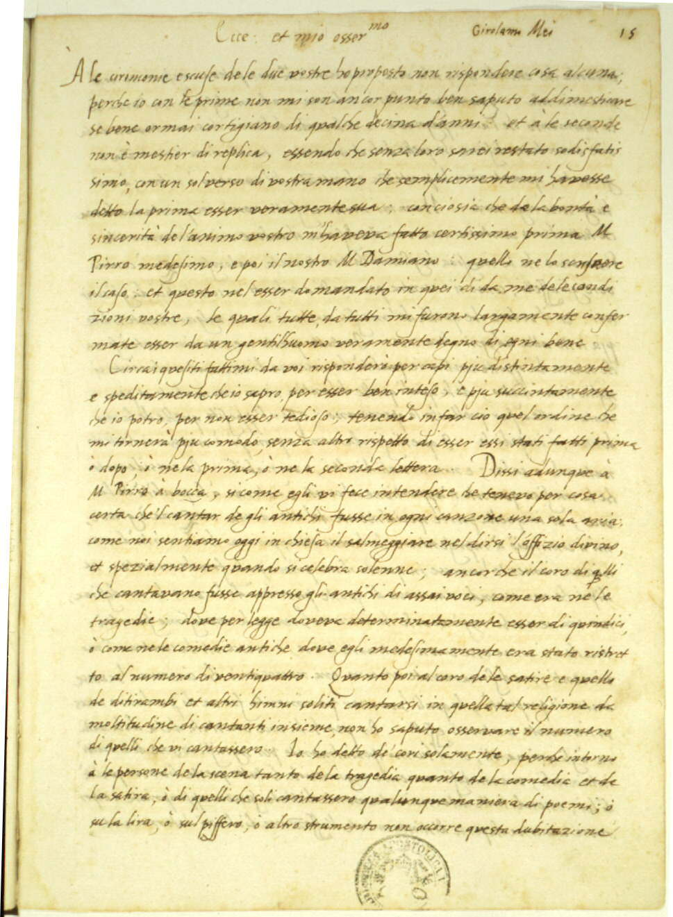 influence of italian opera on instrumental music history essay Antonio vivaldi was a virtuoso violinist,  vivaldi epitomizes italian baroque music like no other composer  no further collections of instrumental music were.
