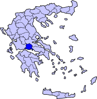 Location of Phocis Prefecture in Greece