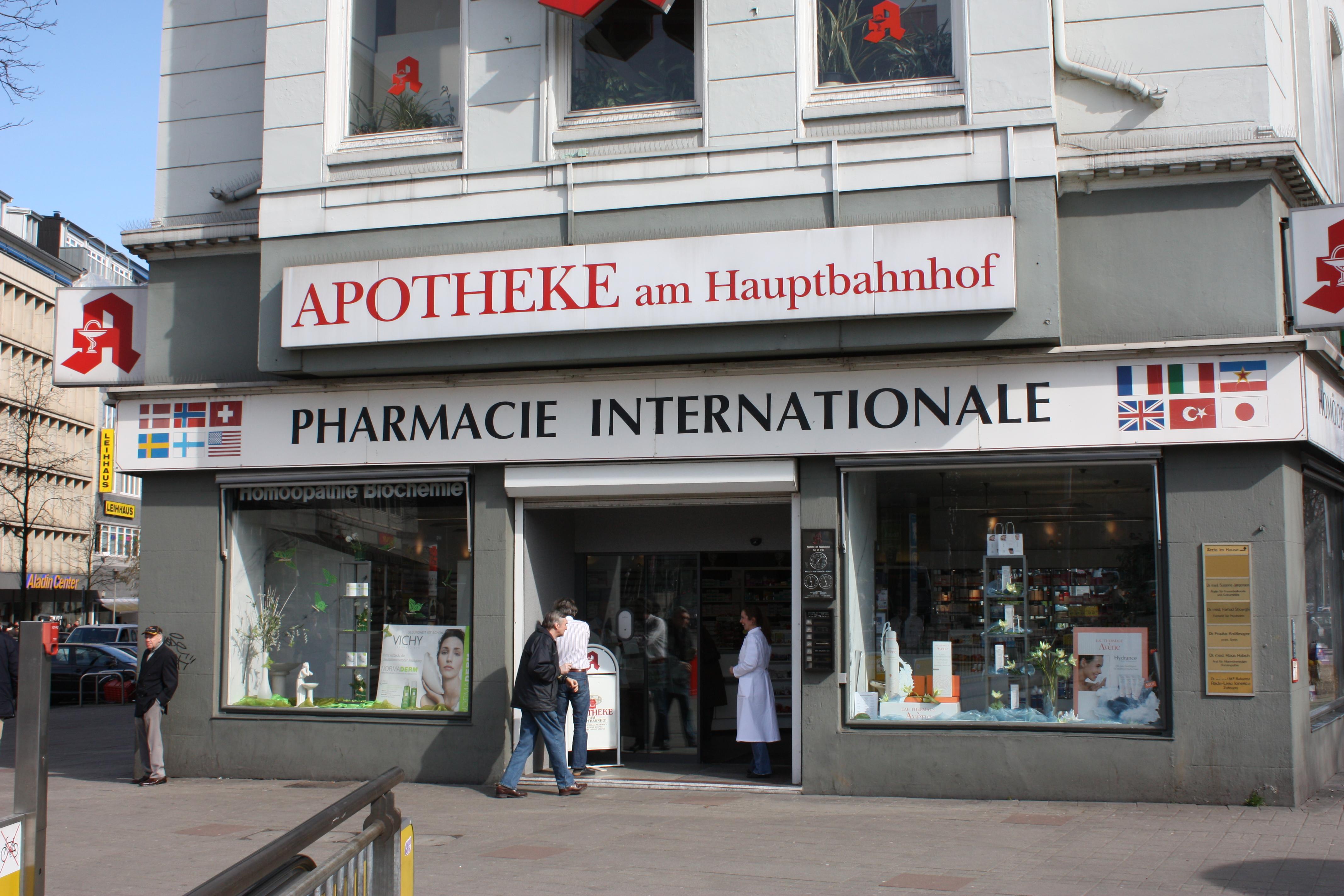 File:Internationale Apotheke Hamburg 44.JPG - Wikimedia ...