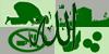 Islam5zuilenknop.png