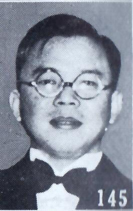 Tsiang Tingfu