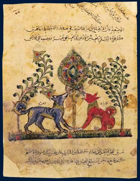 كتاب كليلة ودمنة كامل pdf