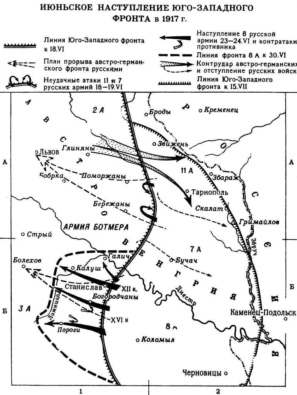 Июньское наступление — Википедия