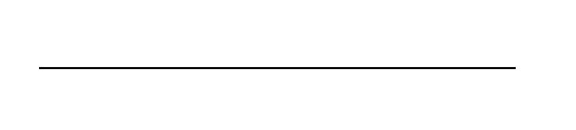 Artrage Straight Line : Archivo línea horizontal g wikipedia la